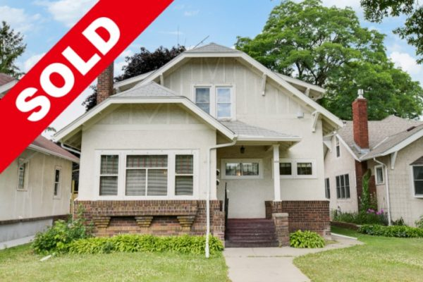 4228 Minnehaha Duplex – SOLD